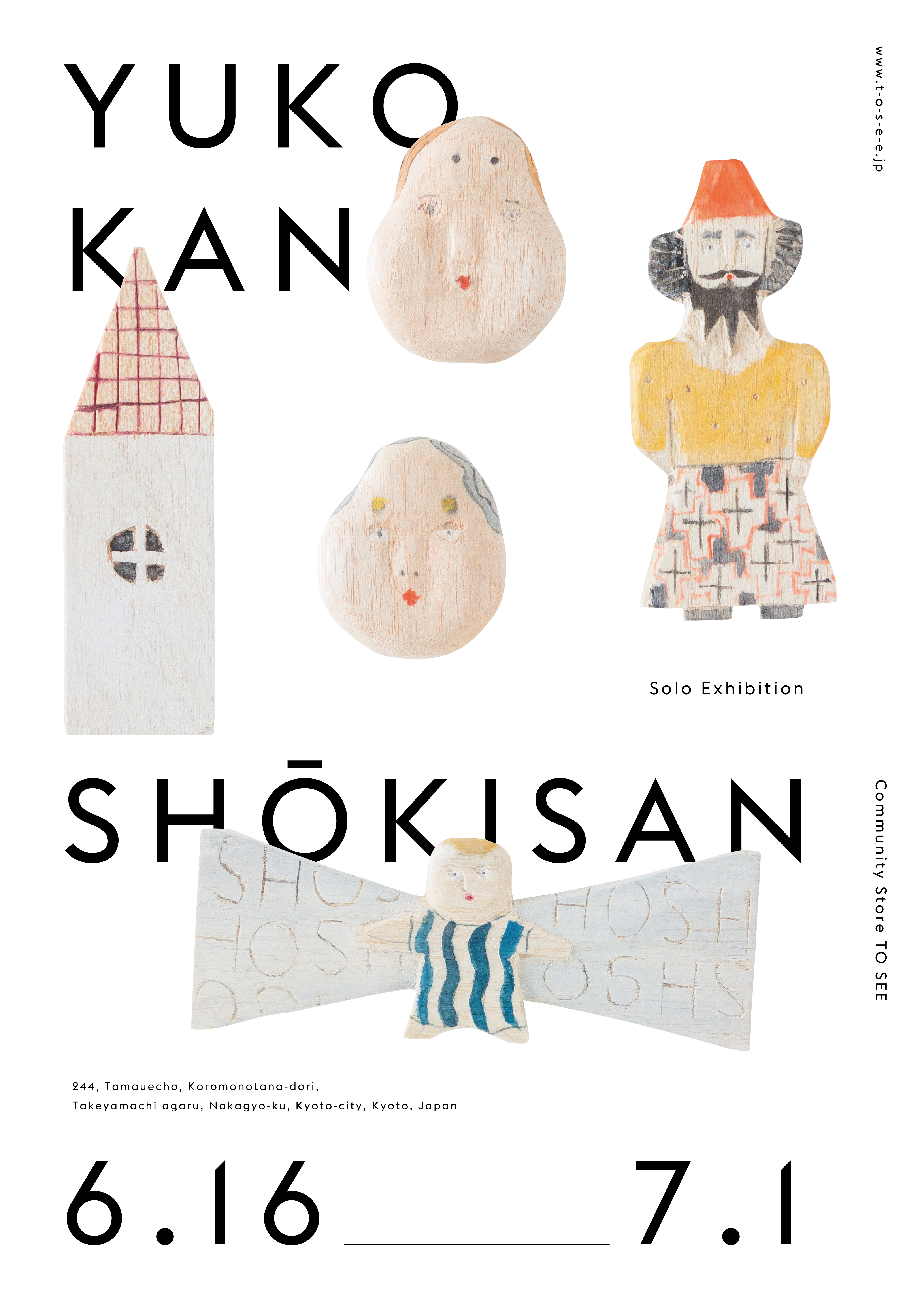 Yuko Kan Solo exhibition 「SHOKISAN」