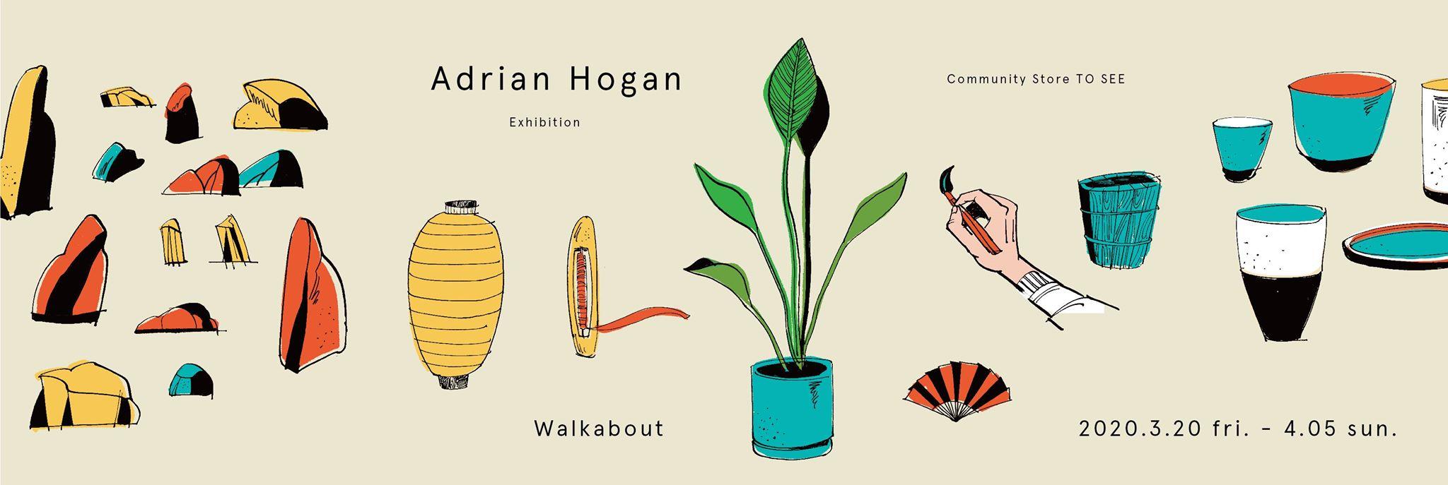 企画展《TO SEE Archive:17》<br> Adrian Hogan Exhibition / エイドリアン・ホーガン展<br>『Walkabout』