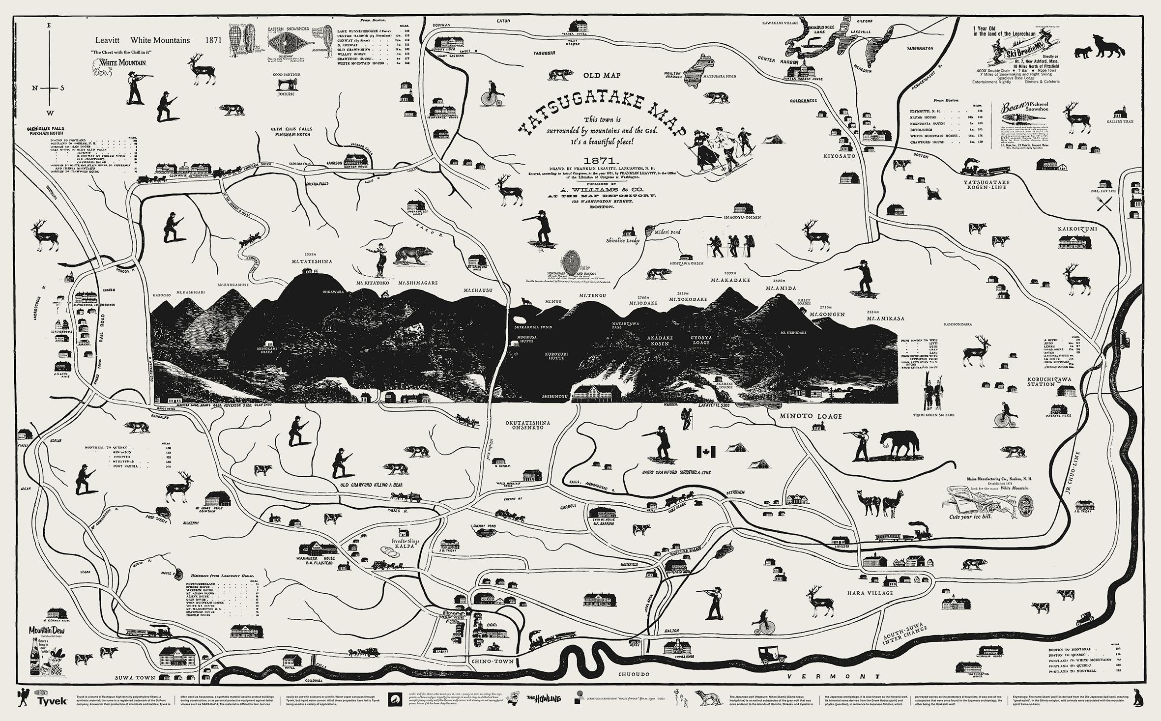 企画展《TO SEE Archive:25》 <br>Jerry Ukai  Solo exhibition<br>『オオカミの家』